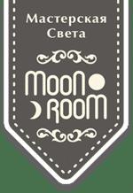 Мастерская света MoonRooM